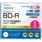 BD-R 25GB録画用6倍速プリンタブル 36-372