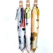 【日本製】【雨傘】【折りたたみ傘】甲州織生地ホグシ織楽器柄軽量金骨2段折傘