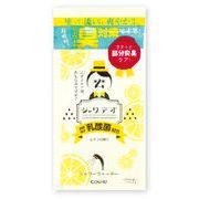 シャワーウォーター(爽臭ケア) シャワデオ(レモンの香り)乳酸菌配合/日本製