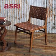レザーとミンディの美しい北欧風コンビネーション Waved Leather Chair ウェイブドレザーチェア