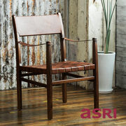 Vonne Chair with Ring ヴォニー・レザーチェア