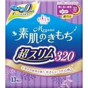 エリス Megami素肌のきもち超スリム(特に多い夜用)320 羽つき13枚 【 生理用品 】