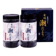 (低額ノベルティグッズ)(低額食品(1000円以下))有明味付海苔 SY-10