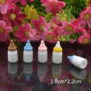 デコ電デコパーツ 哺乳瓶樹脂デコパーツ - 手芸 クラフト 生地 材料   全4色