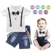 ★新品!!キッズ服★ファッションセット★2点セット シャツ+ズボン