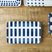 藍ブルー 21cm長角皿 リピート[美濃焼]