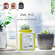 ジャム瓶をイメージしたポットシリーズ【ジャム・ポット】