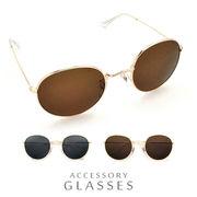 ▼MAGGIO▼【利便性の高いITEM☆】人気の丸メガネベース♪ ボストン型メタルフレームUVサングラス