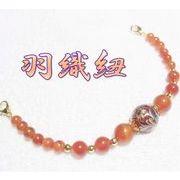 天然石 羽織紐 和装小物 帯飾り 虹色フラワー カーネリアン 和柄 着物 ハンドメイド 日本製 HH