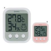 (ヘルシー&ビューティ)(環境指標計)ドリテック デジタル温湿度計 オプシスプラス O-251