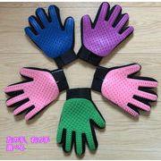 グルーミンググローブ 手袋 ペット用 左の手、右の手 マッサージ 撫でる ペットは気持ちいい