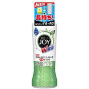 除菌ジョイコンパクト 緑茶の香り 本体 190ml