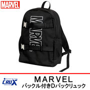 ■CRUX(クラックス)■■キャラクターグッズ特集■ MARVEL バックル付きDパックリュック ロゴ