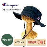 春夏 【Champion】アドベンチャーハット 6color