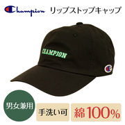 春夏 【Champion】リップストップキャップ 4color