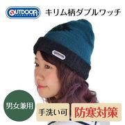 秋冬 【OUTDOOR】キリム柄ダブルワッチ 5color
