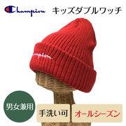 【Champion】チャンピオン キッズ 帽子 子供 ニット帽 フリーサイズ ユニセックス