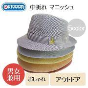 春夏 【OUTDOOR PRODUCTS】 アウトドア プロダクツ 帽子 ユニセックス ブランド