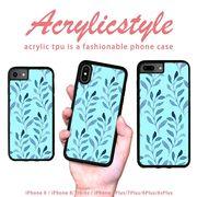 iPhone 7 8 X ケース 花柄 水色 草模様 水彩風 北欧