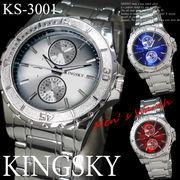 ケース付きorなしが選べる 腕時計 メタルバンド シルバーメタル ウォッチ 男性用 YKS-3001M