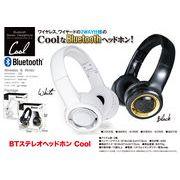 BT(ブルートゥース)スレテオヘッドホン Cool