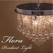 【LED電球対応】4灯ペンダントライト Flora フローラ(アマリリス)<E12/水雷型>