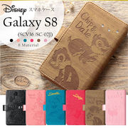 Galaxy S8用 ディズニー スライドスマホケース