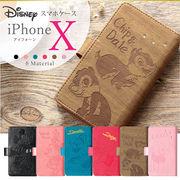 iPhoneX用 ディズニー スライドスマホケース