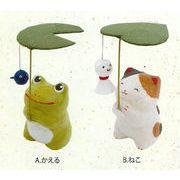 【新登場!安心の日本製!ほっこり可愛いちぎり和紙のお飾り! ちぎり和紙うきうき雨の日(2種)】