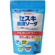キッチンクラブ セスキ炭酸ソーダ500G 【 第一石鹸 】 【 住居洗剤・重曹 】