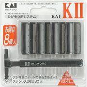 K2-8B KAI-K2替刃8コ付 【 貝印 】 【 男性用カミソリ 】