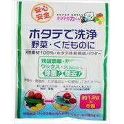 ホタテの力くん 野菜・果物に1.2G×6包 【 日本漢方研究所 】 【 食器用洗剤・自然派 】