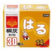 桐灰カイロ はる 30P 【 桐灰化学 】 【 カイロ 】