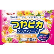 つやピカワックスシートフルーティフローラル10枚 【 リンレイ 】 【 住居洗剤・ワックス 】