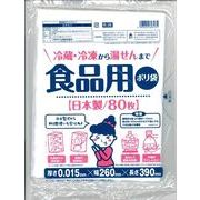 R-26食品用ポリ袋80枚入り 【 ワタナベ 】 【 ポリ袋・レジ袋 】