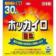 ホッカイロ貼らないミニ30P 【 興和新薬 】 【 カイロ 】