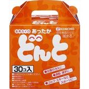 ドントA30P函入 【 大日本除虫菊(金鳥) 】 【 カイロ 】