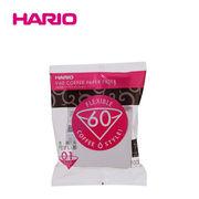「公式」V60用ペーパーフィルター01W 100枚入り_HARIO(ハリオ)
