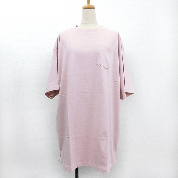 【2018春夏新作】20/-天竺 ポケット付 無地 BIG-Tシャツ