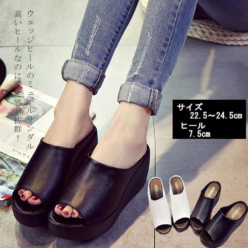 【海外買付】レディース 靴厚底サンダル 前厚 サンダル ウエッジソール ミュール7.5cmヒール