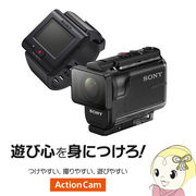 HDR-AS50R ソニー デジタルHDビデオカメラ アクションカム ライブビューリモコンキット