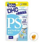 DHC PS(ホスファチジルセリン) 30日分