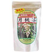 月桃茶 50g(2g×25包)