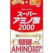 ミナミヘルシーフーズ スーパーアミノ酸2000