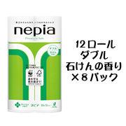 ☆ネピア プレミアムソフト トイレットペーパー 石けんの香り ダブル 30m 12ロール×8パック 00332