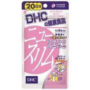 DHC ニュースリム 20日分