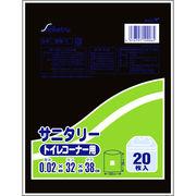サニタリートイレコーナー用 黒 0.02× 320×380mm 20枚入
