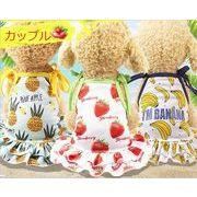 犬服 チョッキ ワンピース カップル ワンちゃん服 ドッグウェア 犬 猫 (XS-XL)