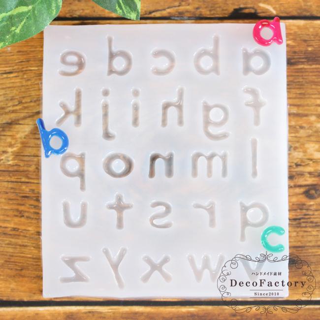 1個 小文字 アルファベット シリコンモールド レジンクラフト