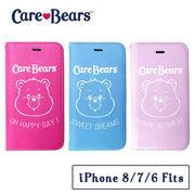 【Care Bears】diary iPhone Case 手帳型 iPhone ケースカバー (3color )